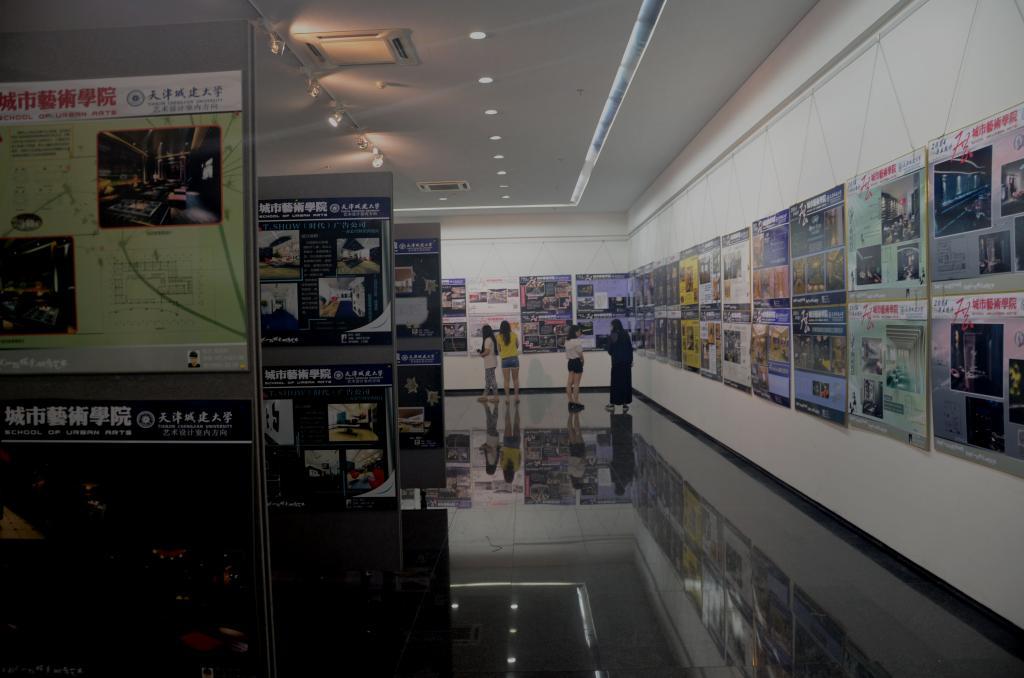 2014城市艺术学院毕业设计展开幕